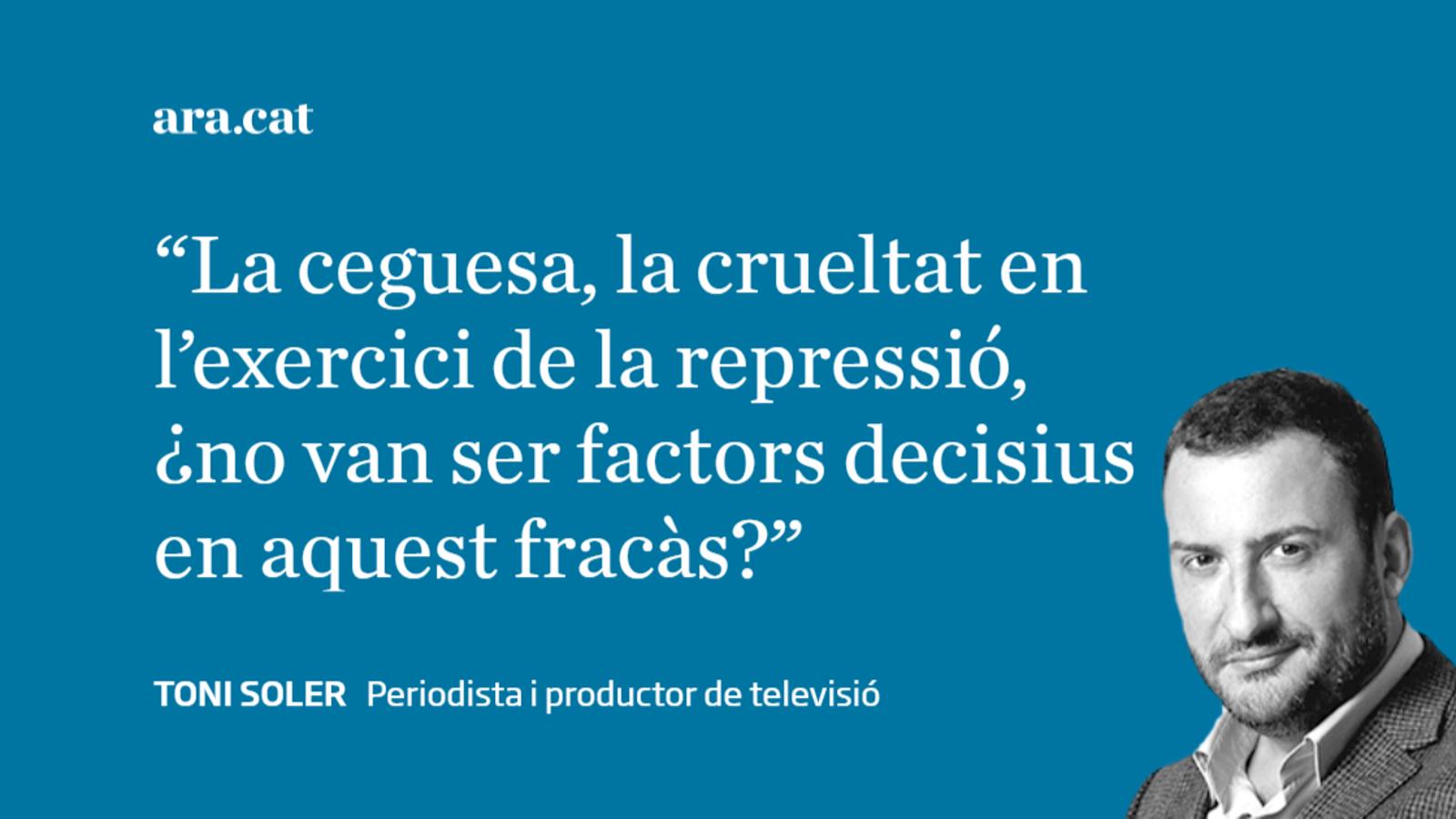 El Procés,  un fet espanyol