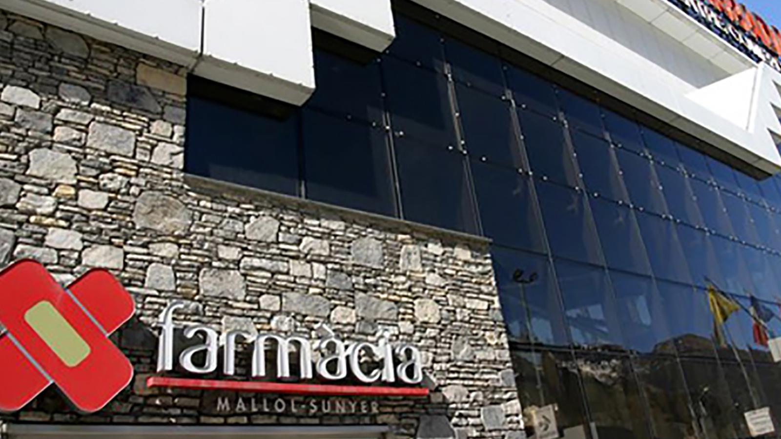 Façana del centre comercial E.Leclerc-Punt de Trobada. / ANA