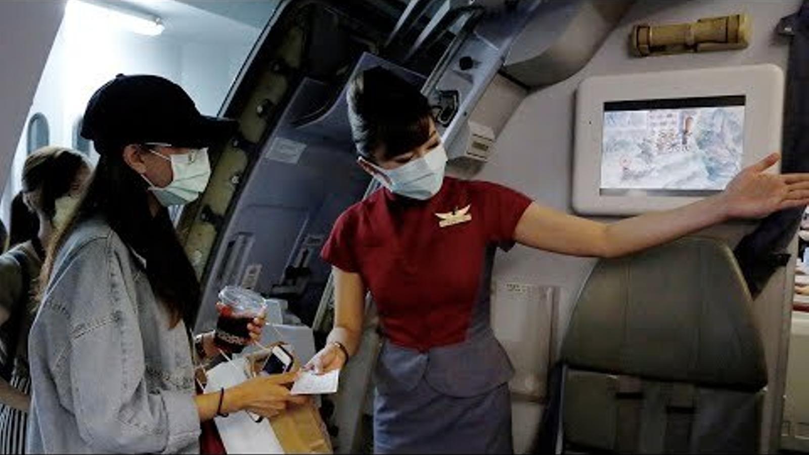 Vols falsos des de l'aeroport de Taiwan