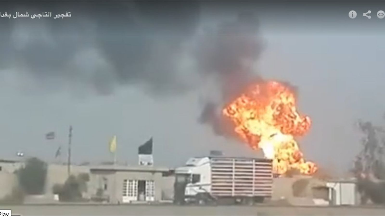 Explosió en una planta de gas natural a Baghdad