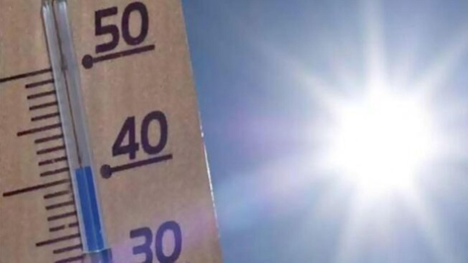 Palma registra la temperatura més alta des del 1983