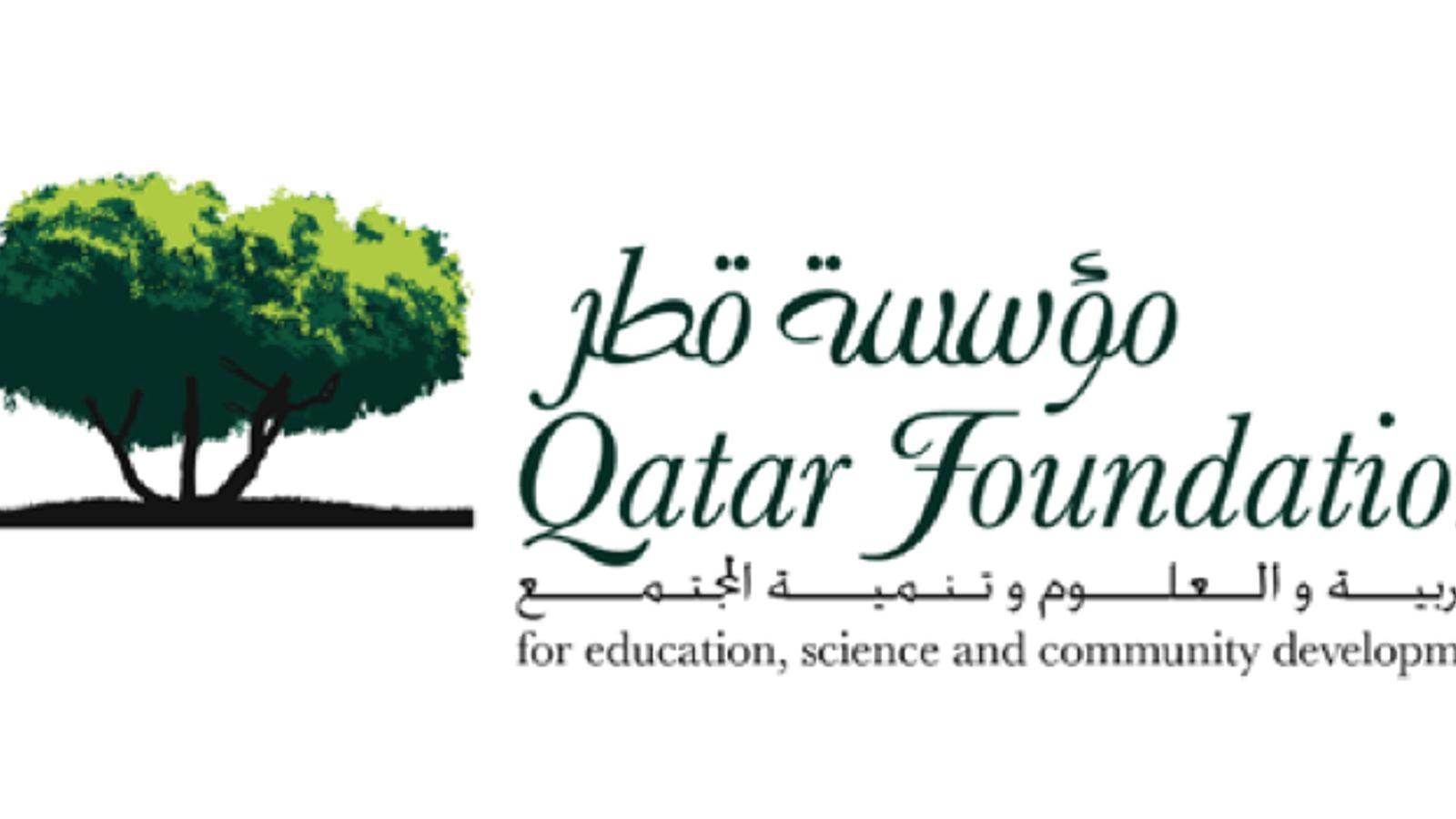 Fundació Qatar
