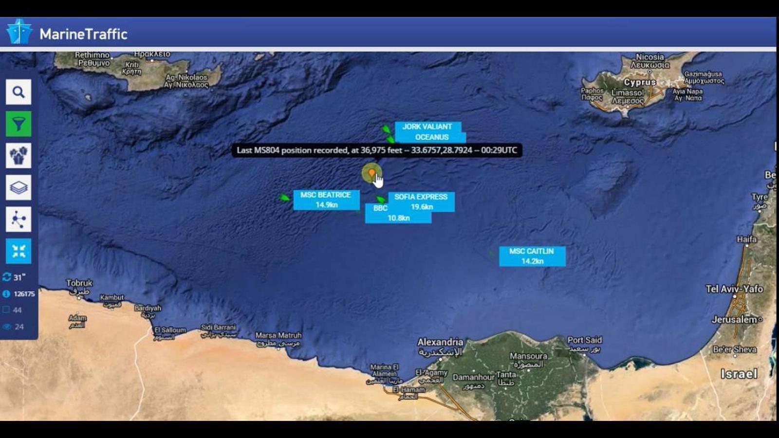 Busquen a l'Egeu l'avió d'Egyptair que s'ha estavellat amb 66 persones a bord