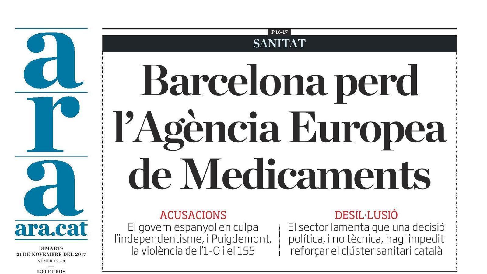 """""""Barcelona perd l'Agència Europea de Medicaments"""", portada de l'ARA"""