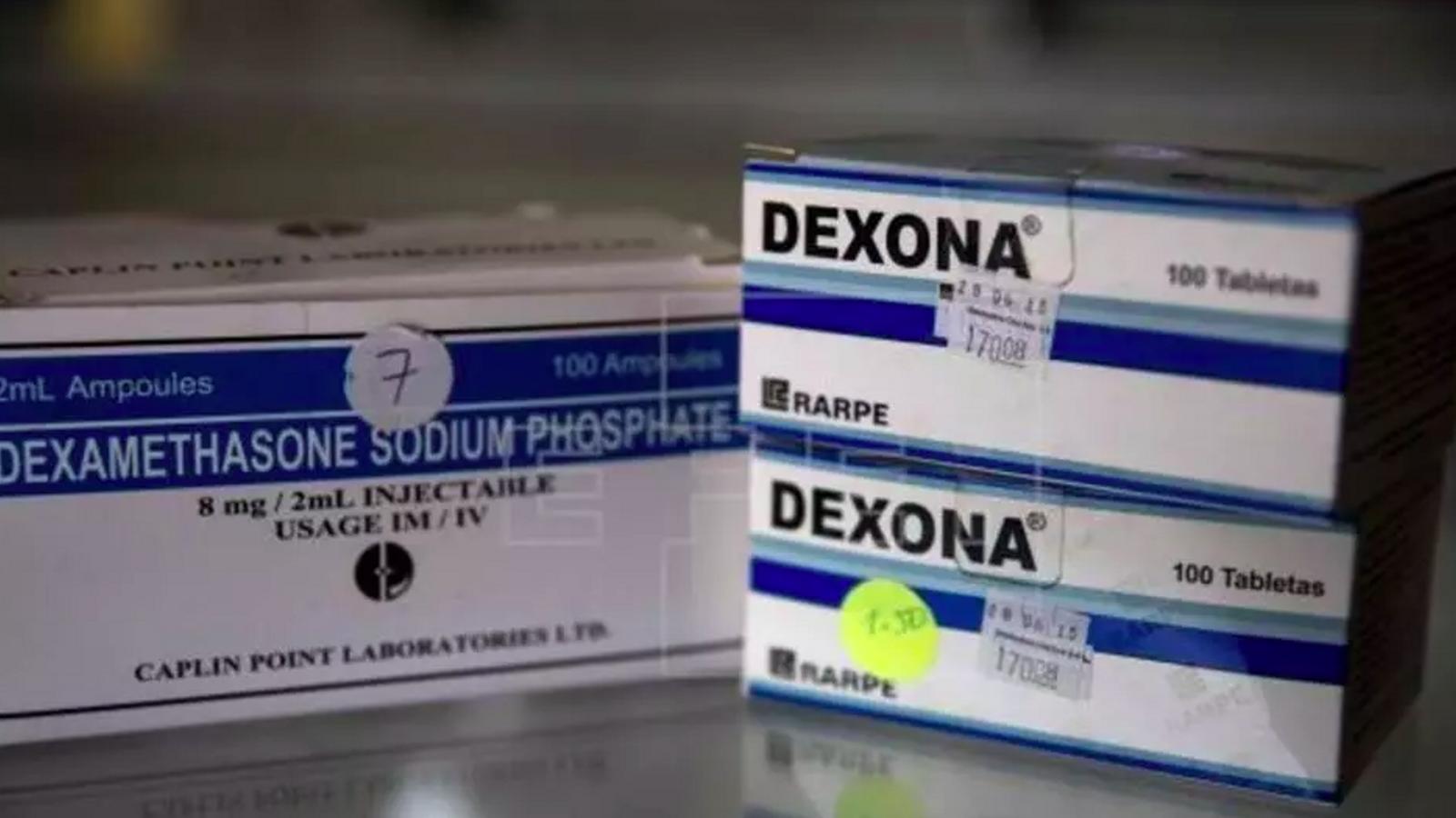 La dexametasona és un esteroide de producció relativament barata