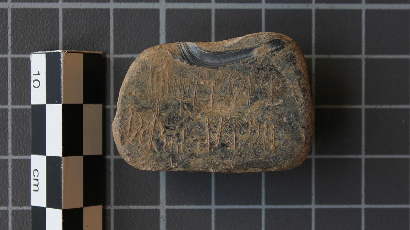 Descobreixen a Ullastret un objecte de plom amb una inscripció ibèrica