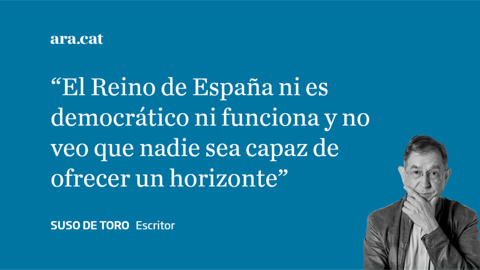 ¿Es viable el reino de España?