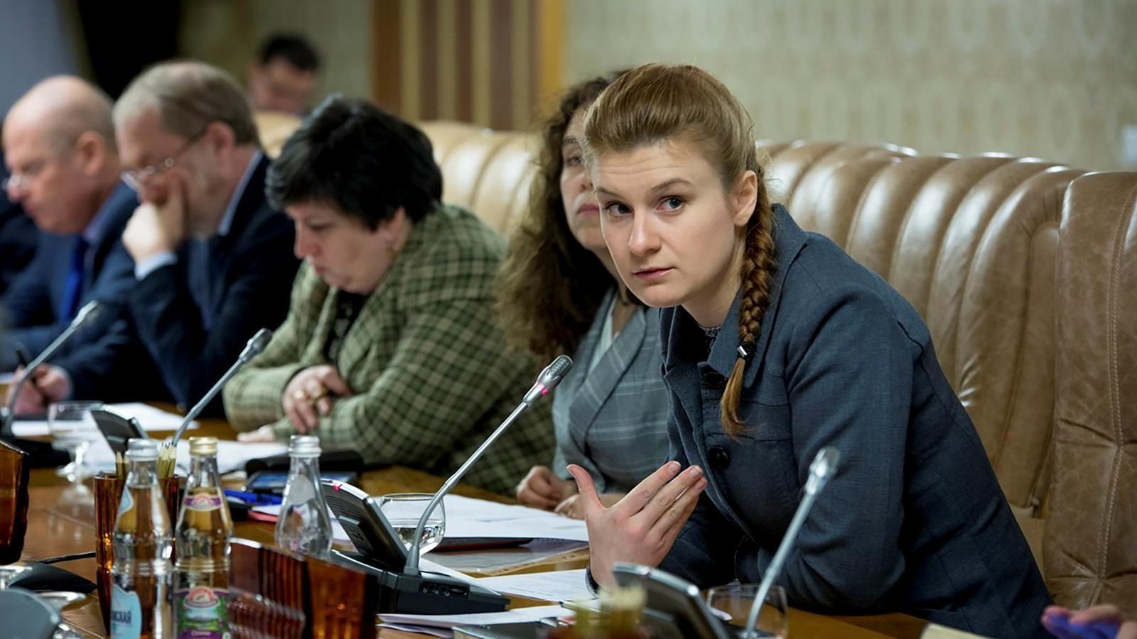 L'espia russa detinguda als Estats Units, Mariia Butina, en una imatge d'arxiu