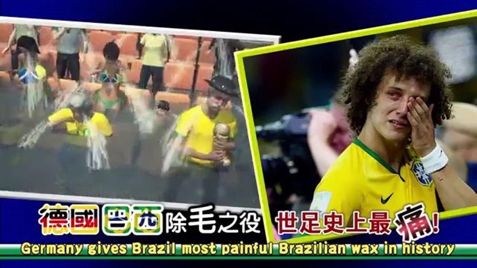La derrota del Brasil contra Alemanya, explicada de forma satírica a la televisió de Hong Kong