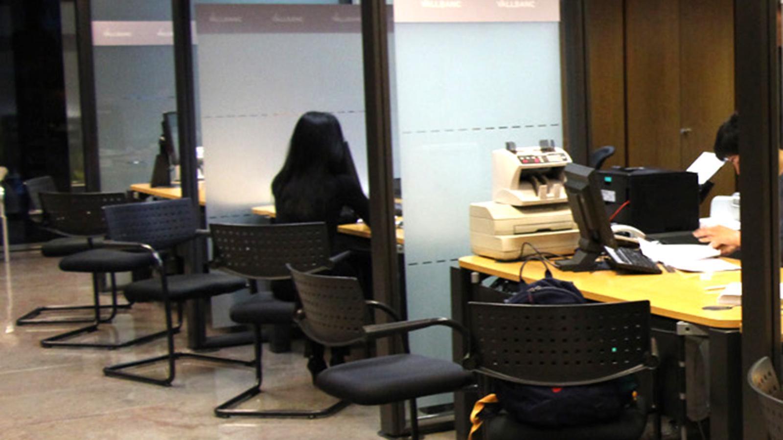Una oficina bancària. / ARXIU ANA
