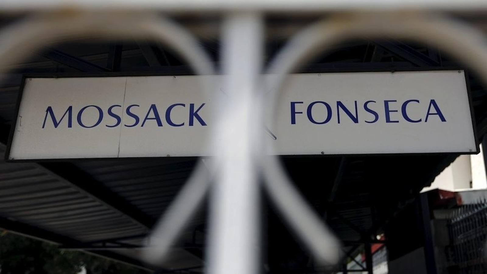 Mossack Fonseca hauria creat la societat 'offshore' de Carlos Ortega.