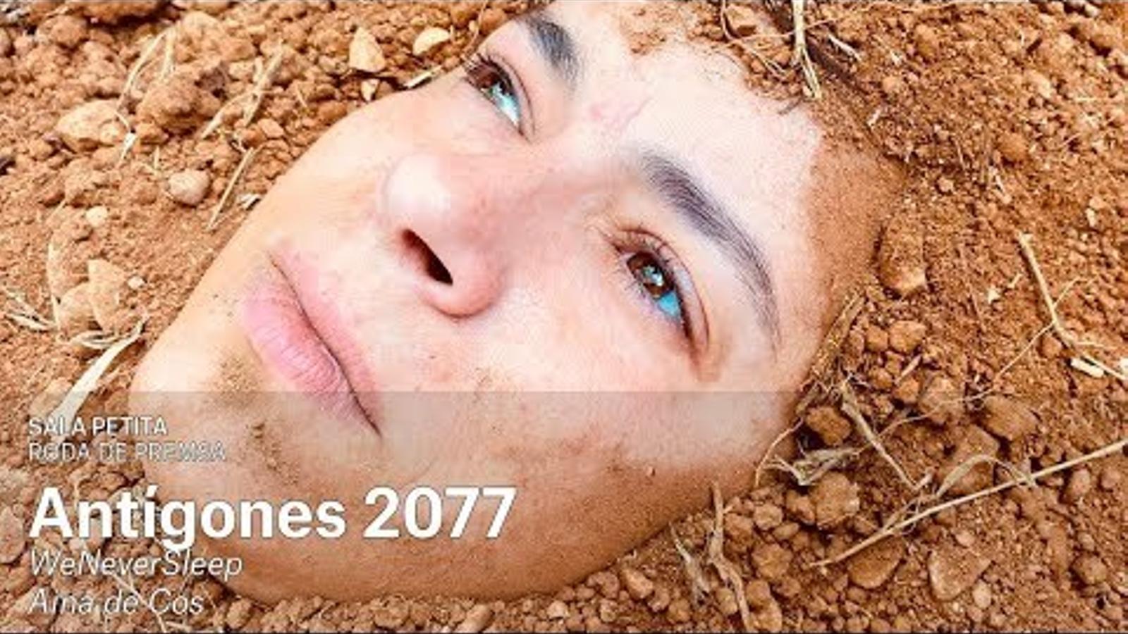 Presentació d''Antígones 2077' al teatre Principal de Palma
