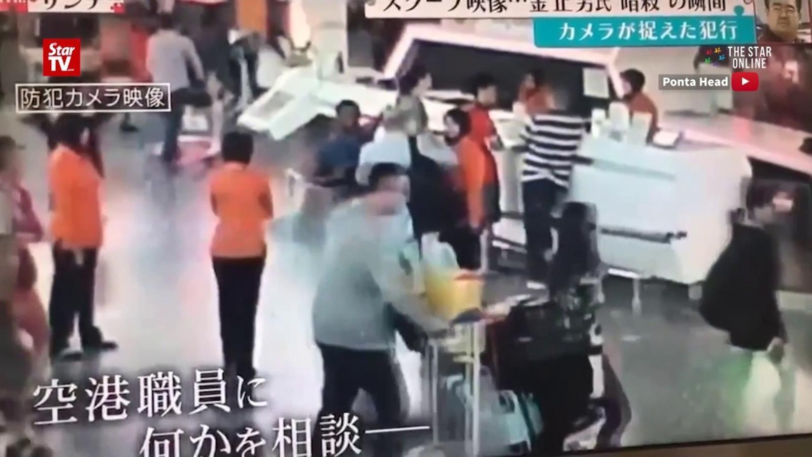 Vídeo que mostra l'agressió a Kim Jong-nam a l'aeroport de Kuala Lumpur