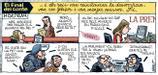 'A la contra', per Manel Fontdevila 27/07/2021