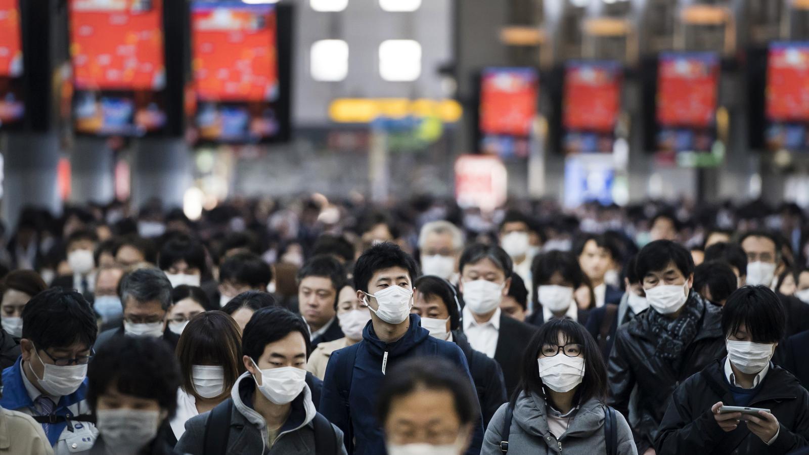 Treballadors a Tòquio, el Japó