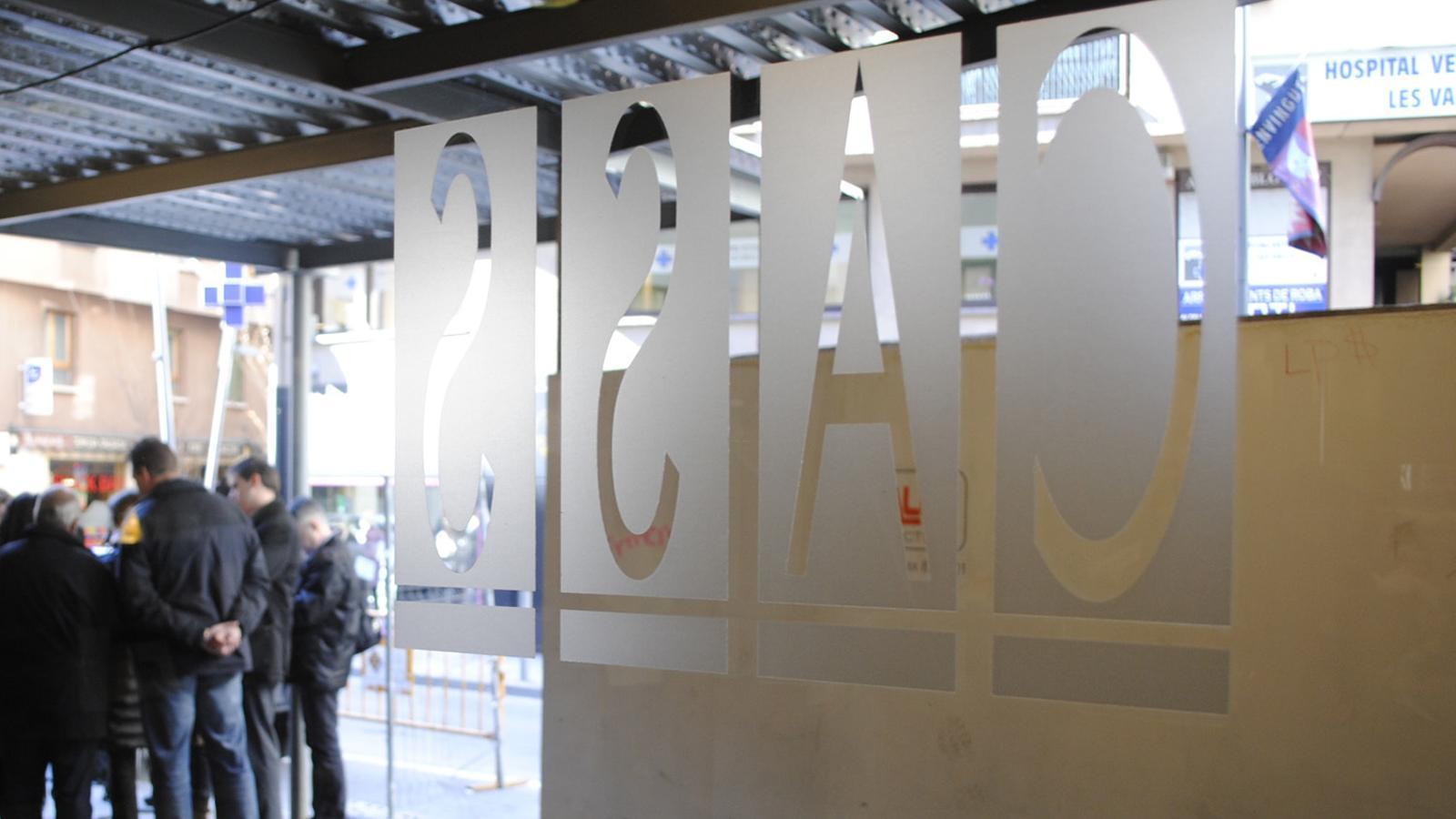 Seu de la Caixa Andorrana de Seguretat Social. / ARXIU ANA