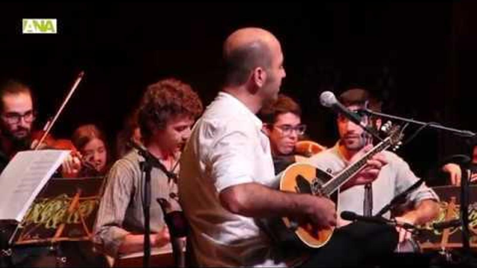 Tradicional concert de Meritxell de la Jonca
