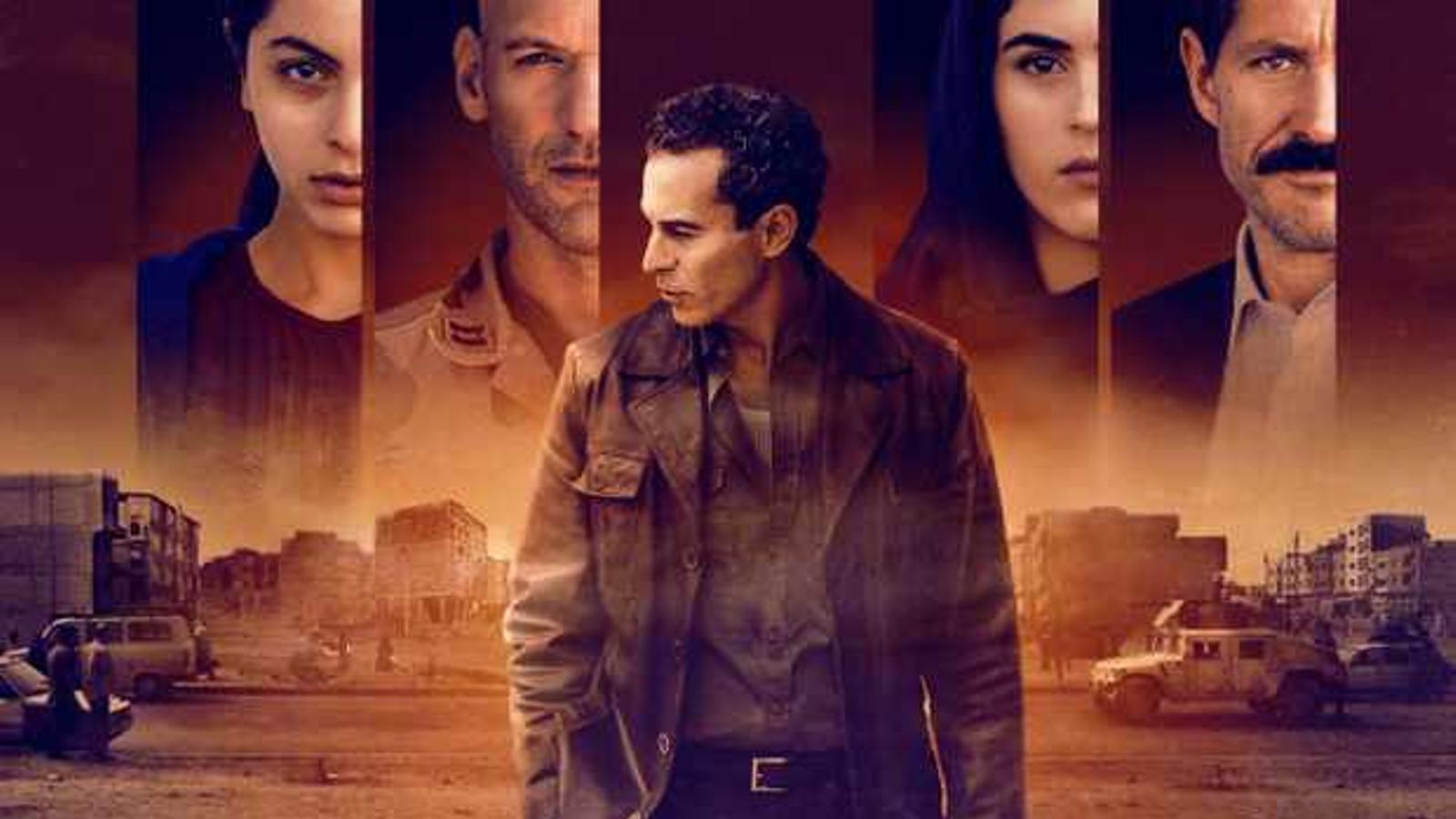 El 'thriller' iraquià 'Bagdhad Central' s'estrena a Movistar+