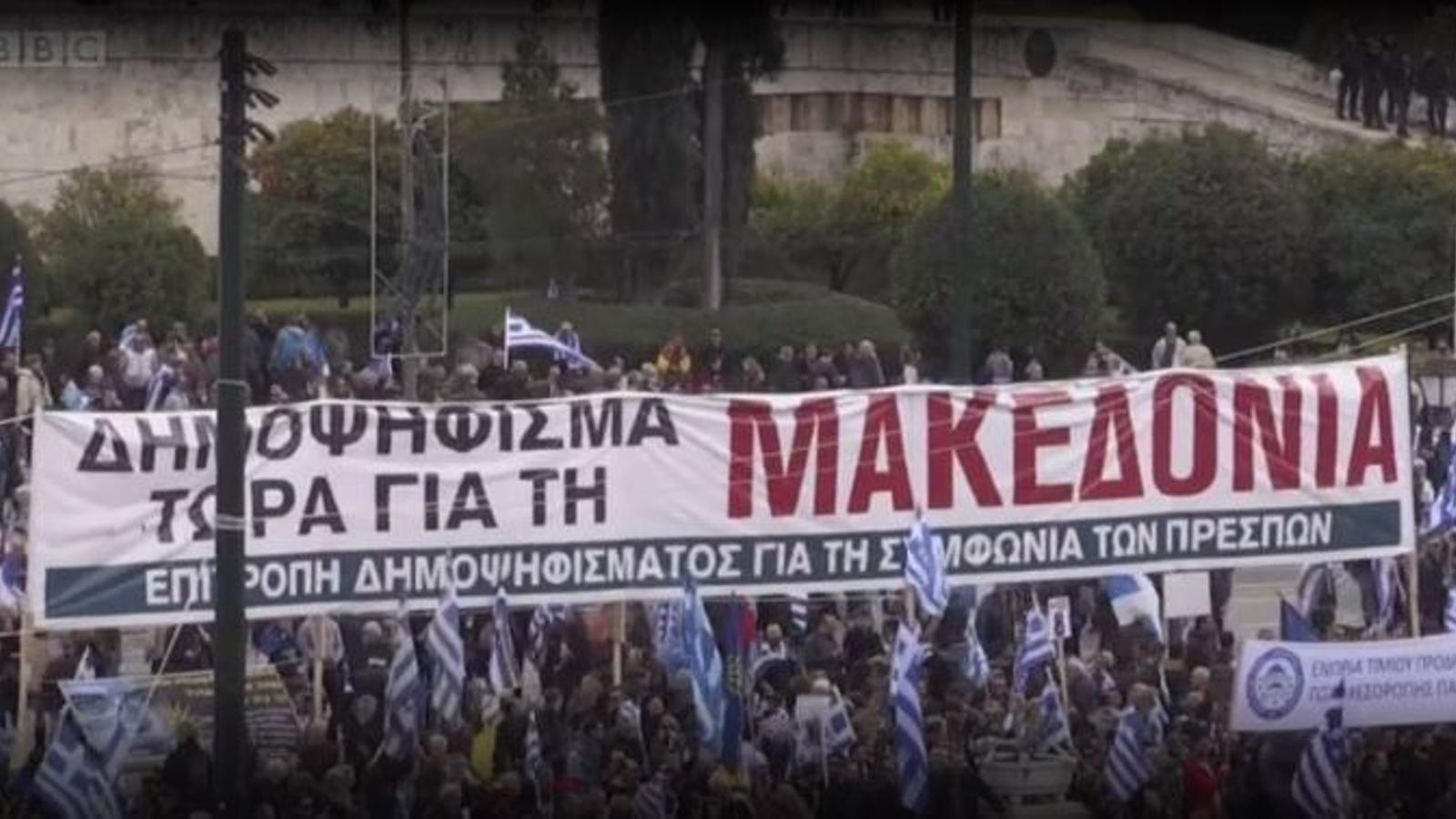 Batalla campal a Atenes a la manifestació pel nom de Macedònia