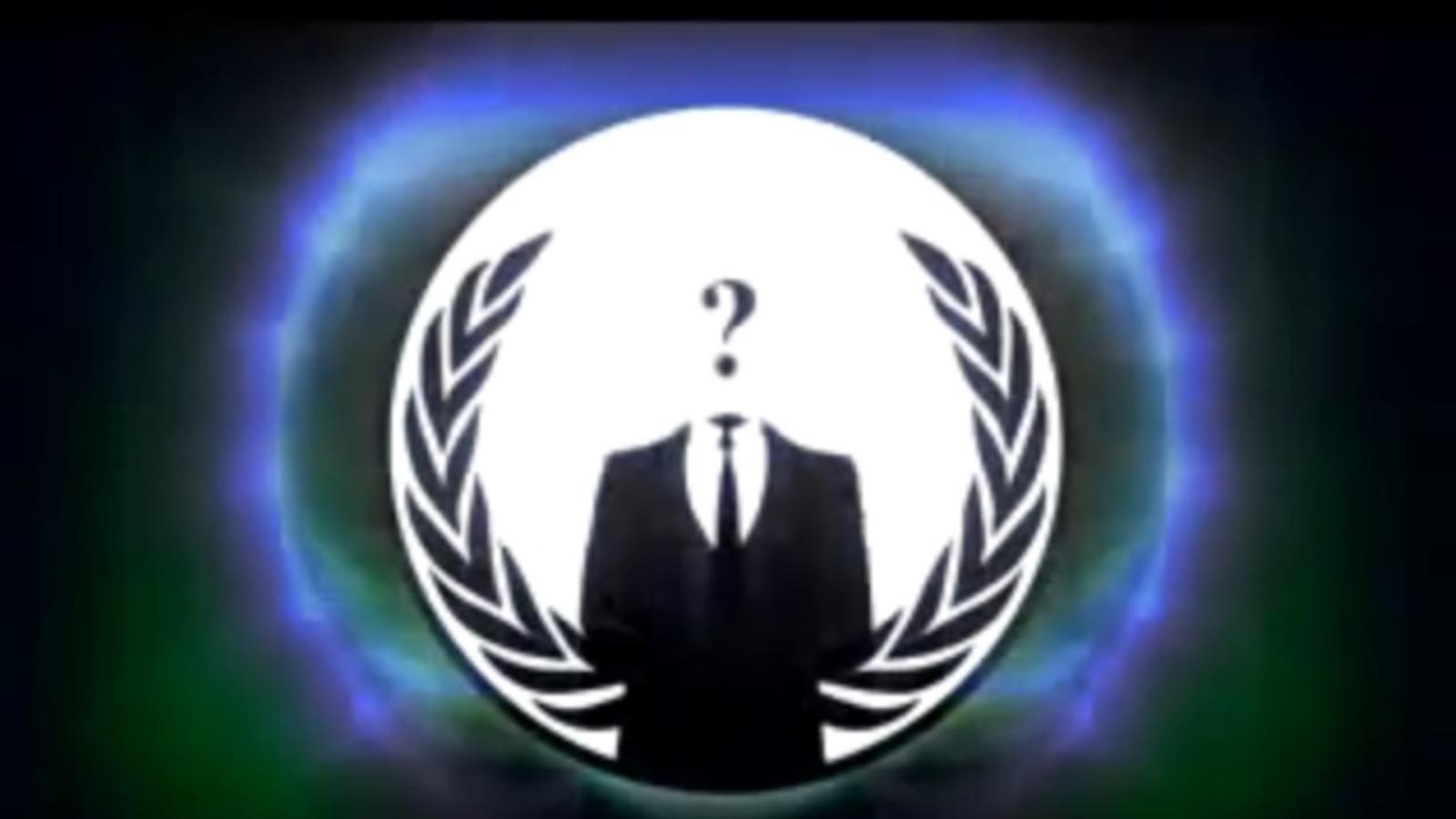 La suposada amenaça d'Anonymous contra Facebook