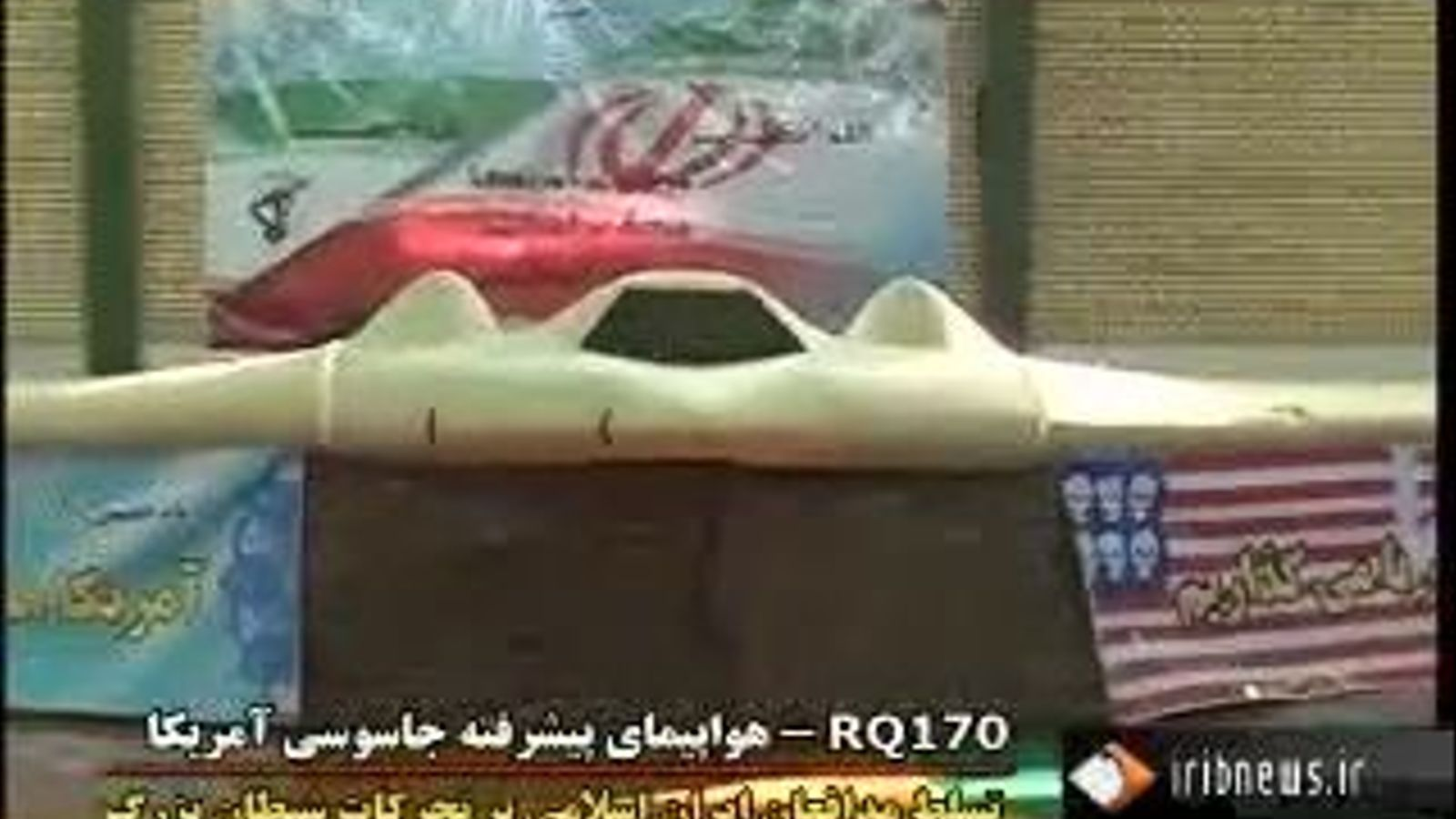 Iran assegura, en un vídeo a la televisió pública del país, que ha capturat un avió espia dels EUA