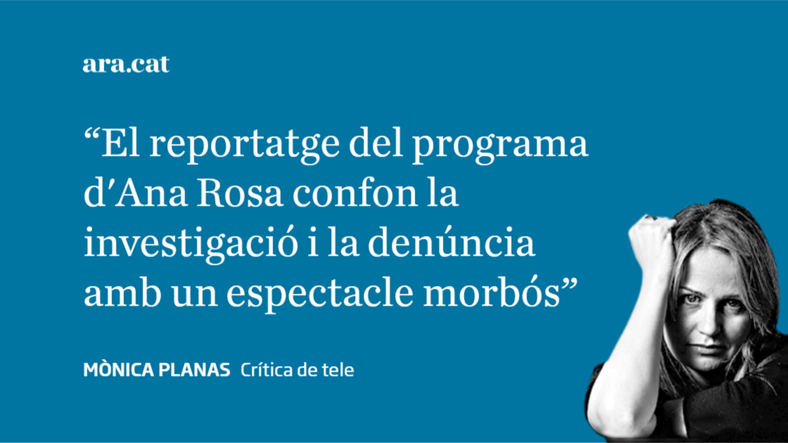 Ana Rosa Quintana i el pederasta