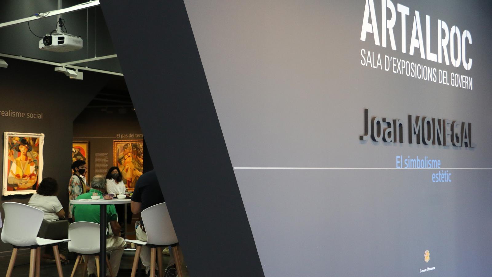 La sala d'exposicions Artalroc desapareix amb el tancament de la darrera proposta. / E.C. (ANA)