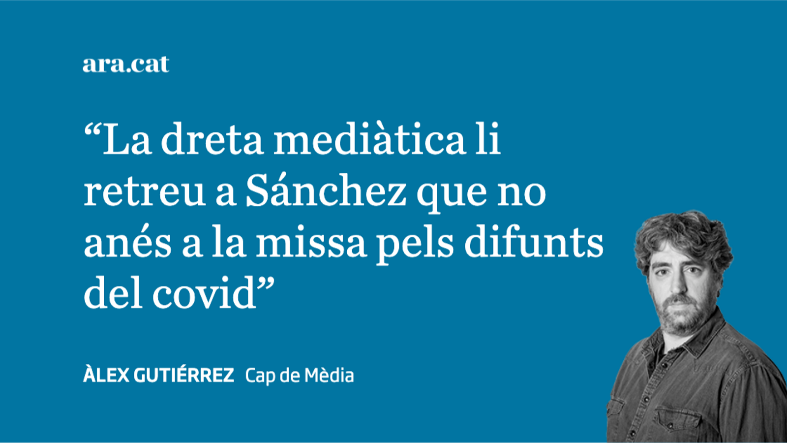 De l'Almudena a La Gran Amalgama entre socialistes i populars