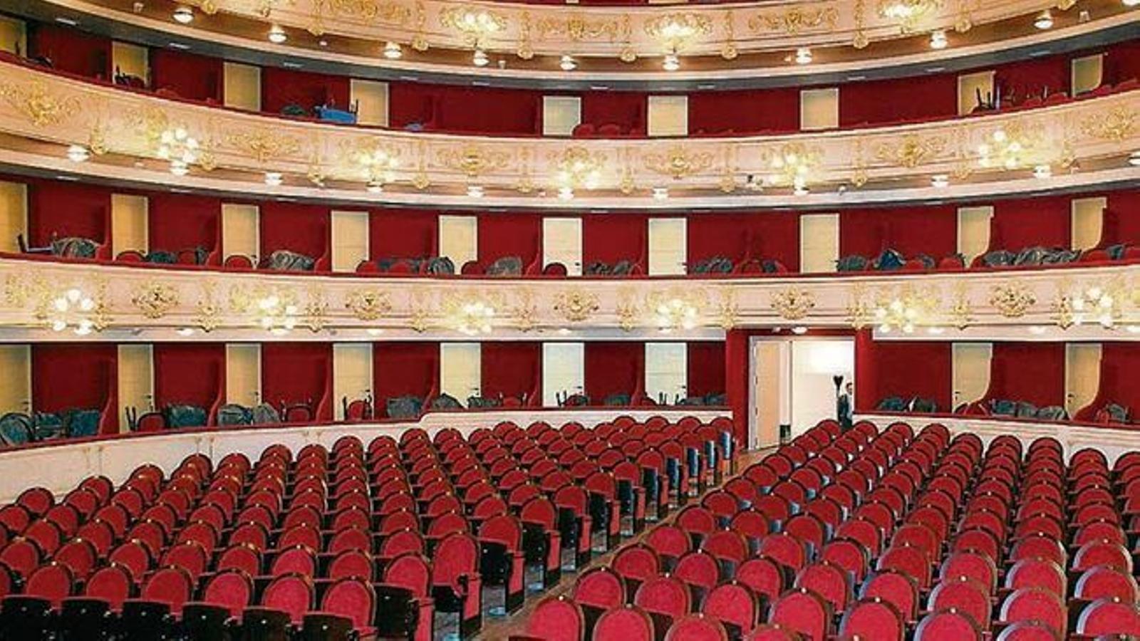 El Teatre Principal. / ARA BALEARS