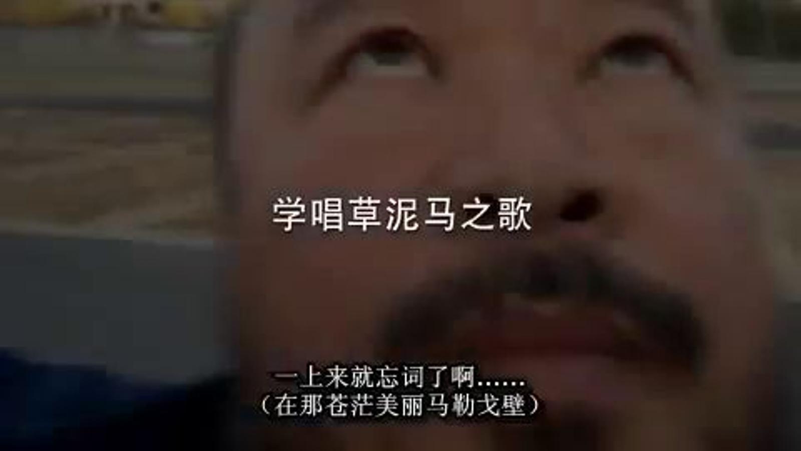 Ai Weiwei s'ha filmat cantant una versió provocativa d'una cançó infantil xinesa.