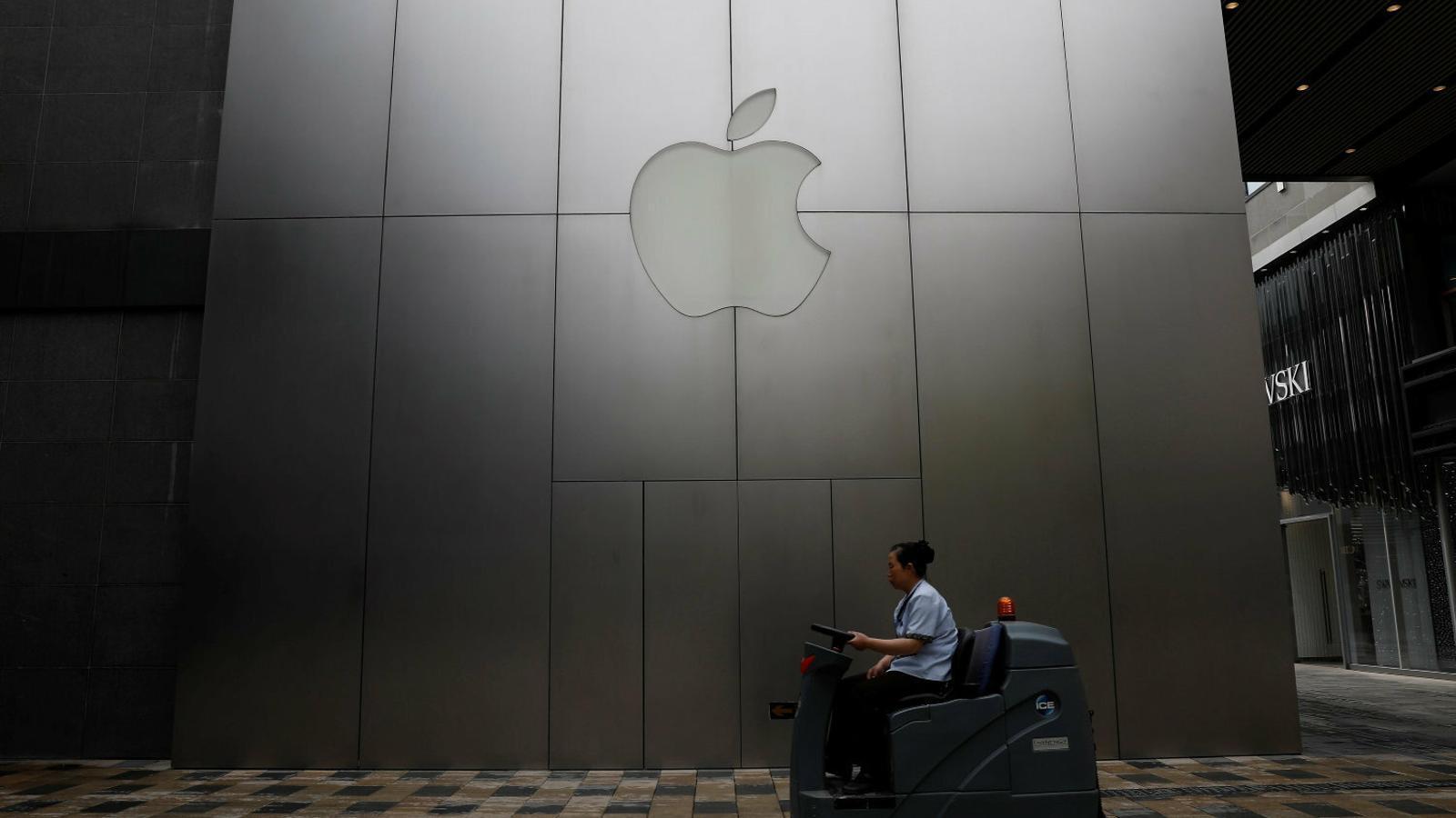 Rumors de la desintegració d'iTunes després que desaparegui el seu domini