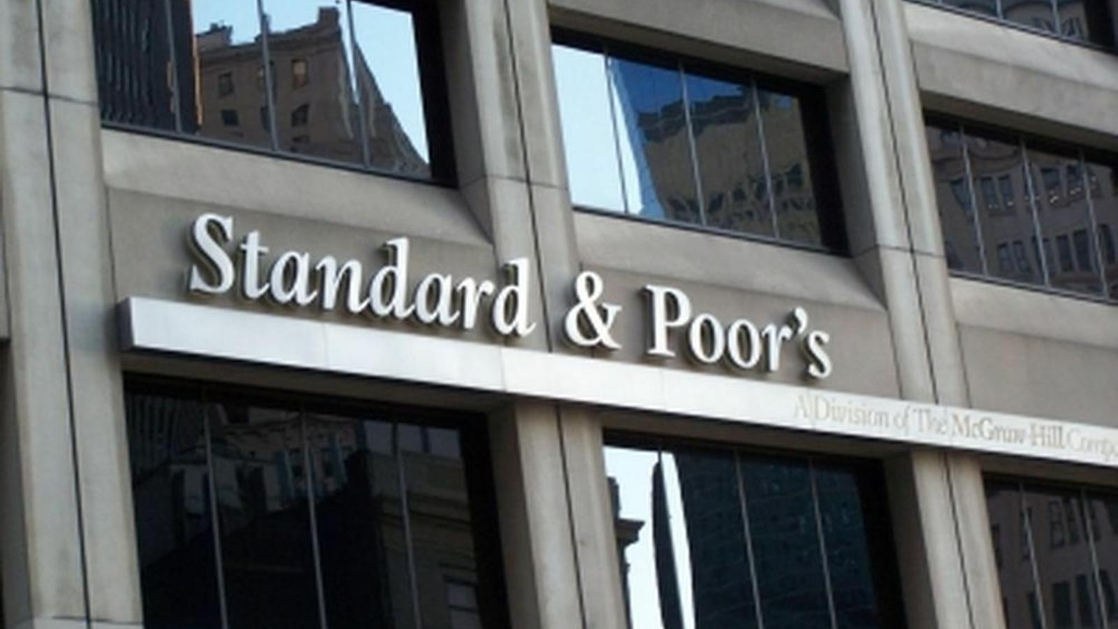Imatge de la seu de l'agència Standard & Poor's. / ARXIU ANA