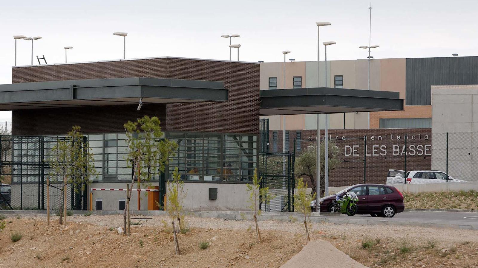 Presó Puig de les Basses, el nou centre penitenciari de Figueres