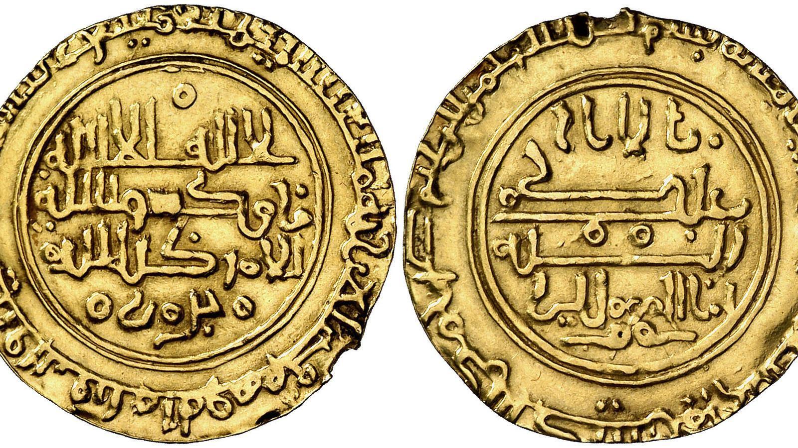 Imatge d'una de les monedes que sortiran a subhasta. /