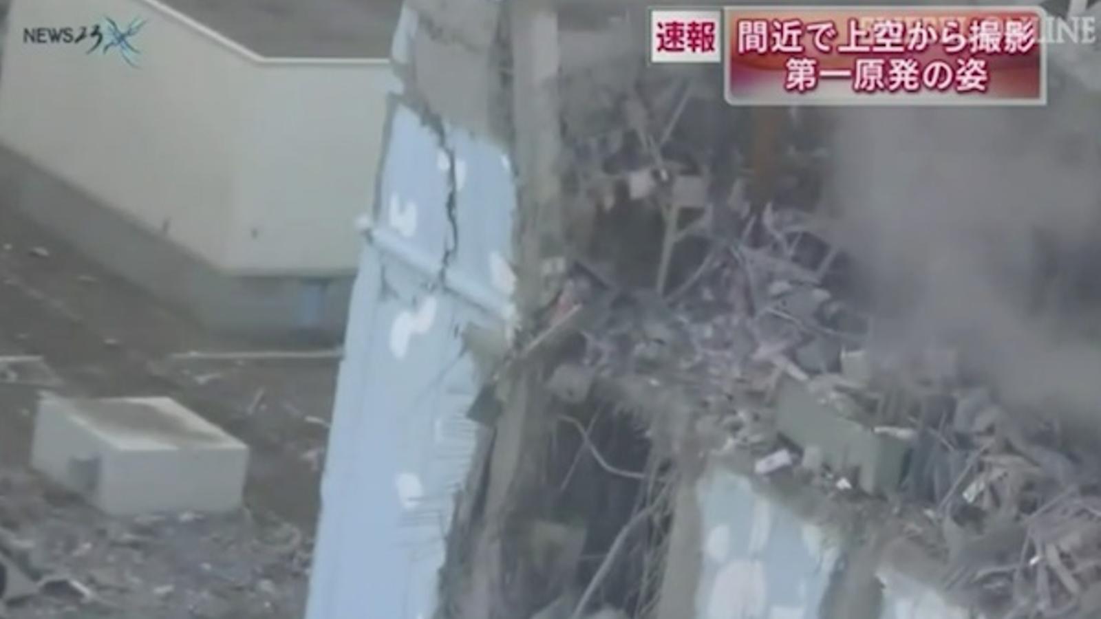 La planta de Fukushima, vista des de dins