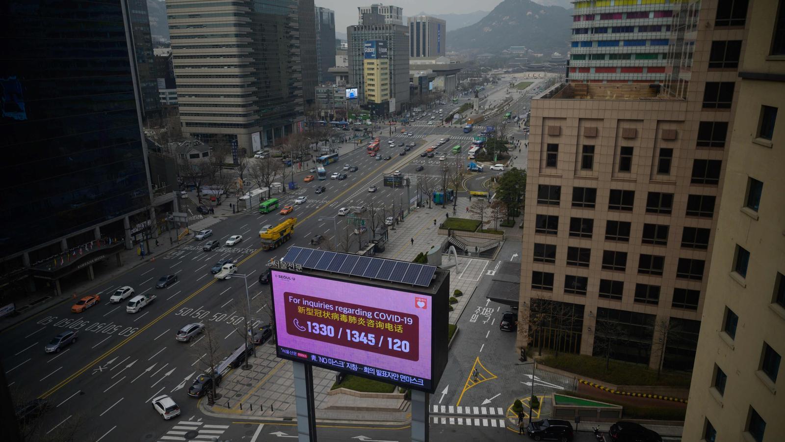 Informació sobre el coronavirus a Seül, Corea del Sud