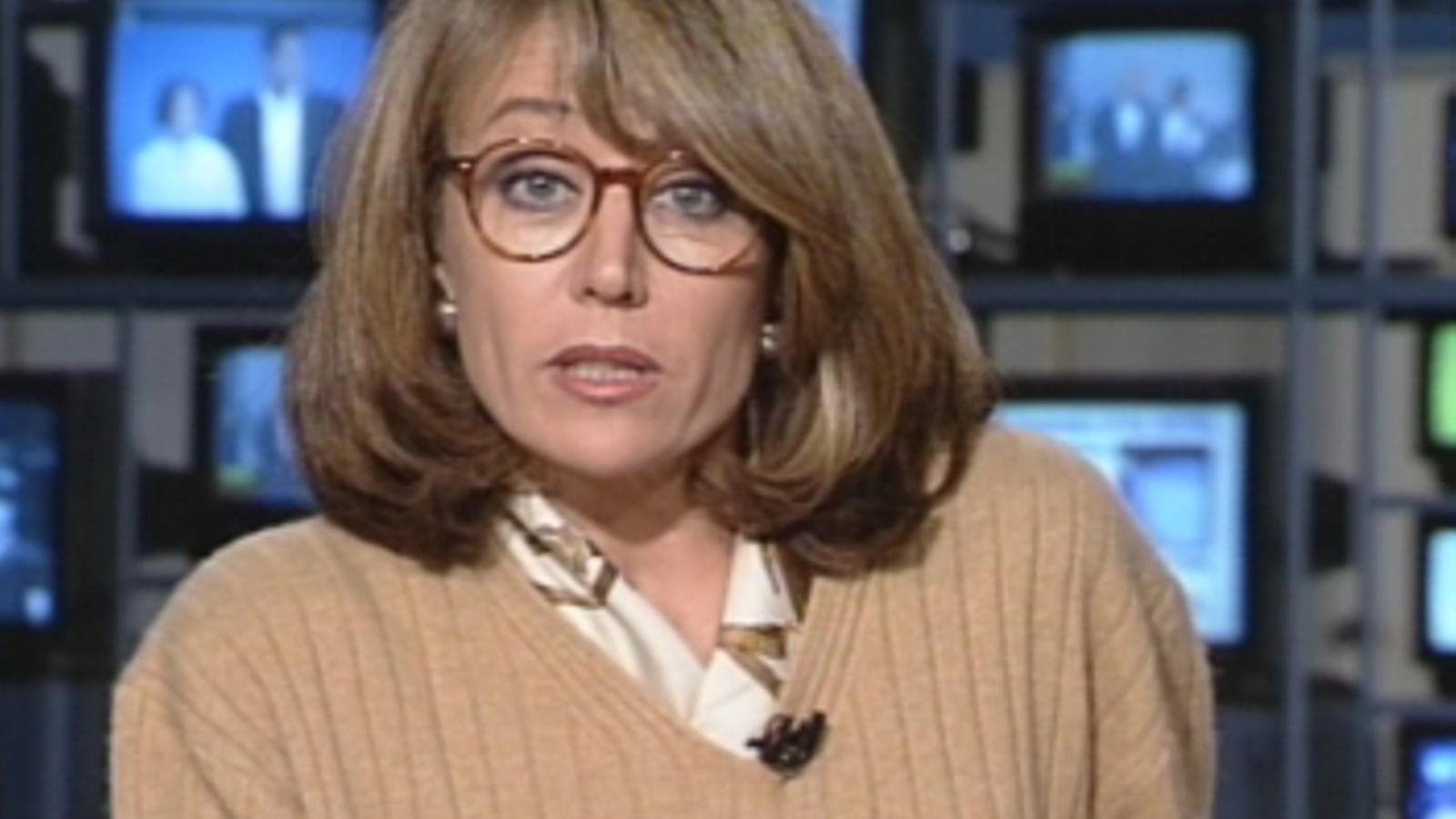 Rosa María Mateo, nova administradora provisional de RTVE