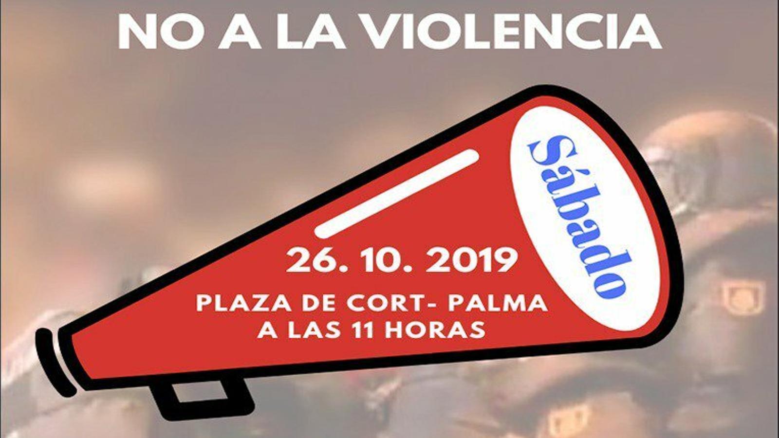 Cartell de la protesta, amb el logo dels sindicats de policia i guàrdia civil que s'han adherit