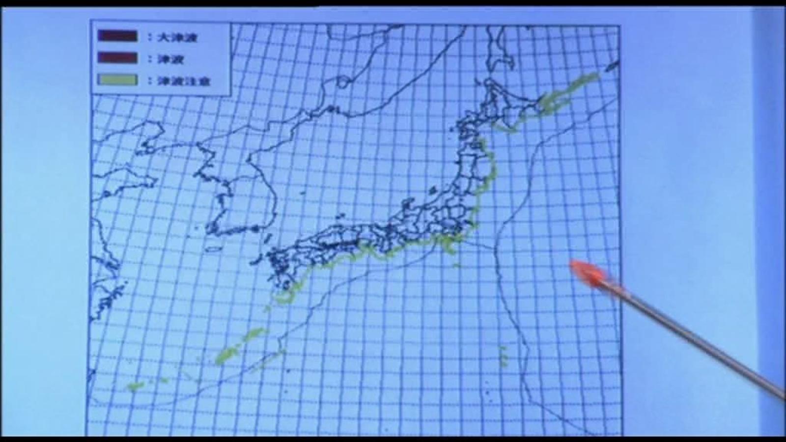 Tsunami a les Illes Salomó