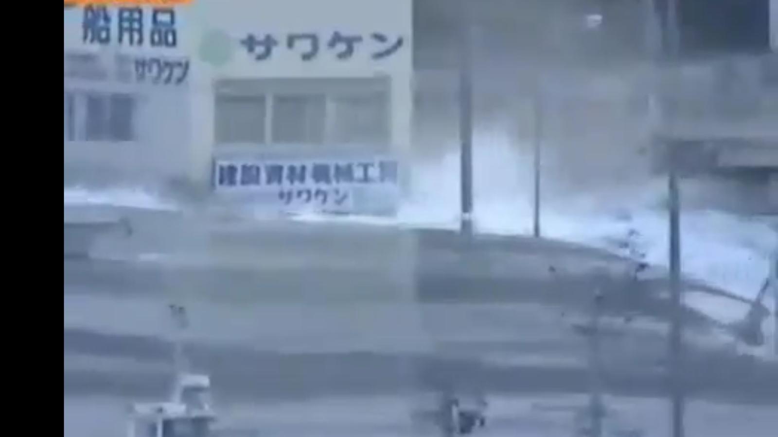 Imatges del terratrèmol del Japó que corren per la xarxa