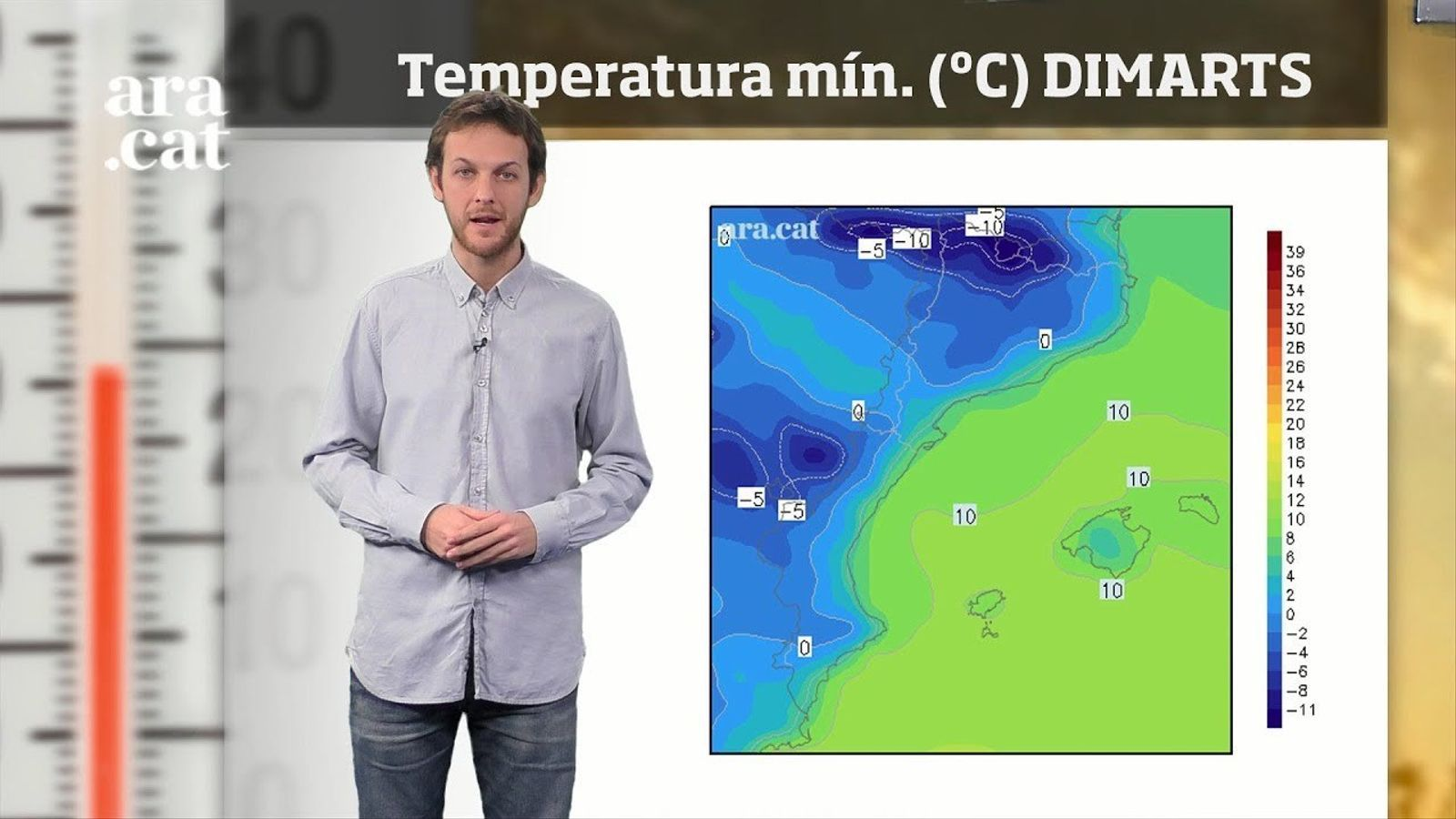 Méteo especial: el fred i el vent s'intensificaran amb el pas dels dies