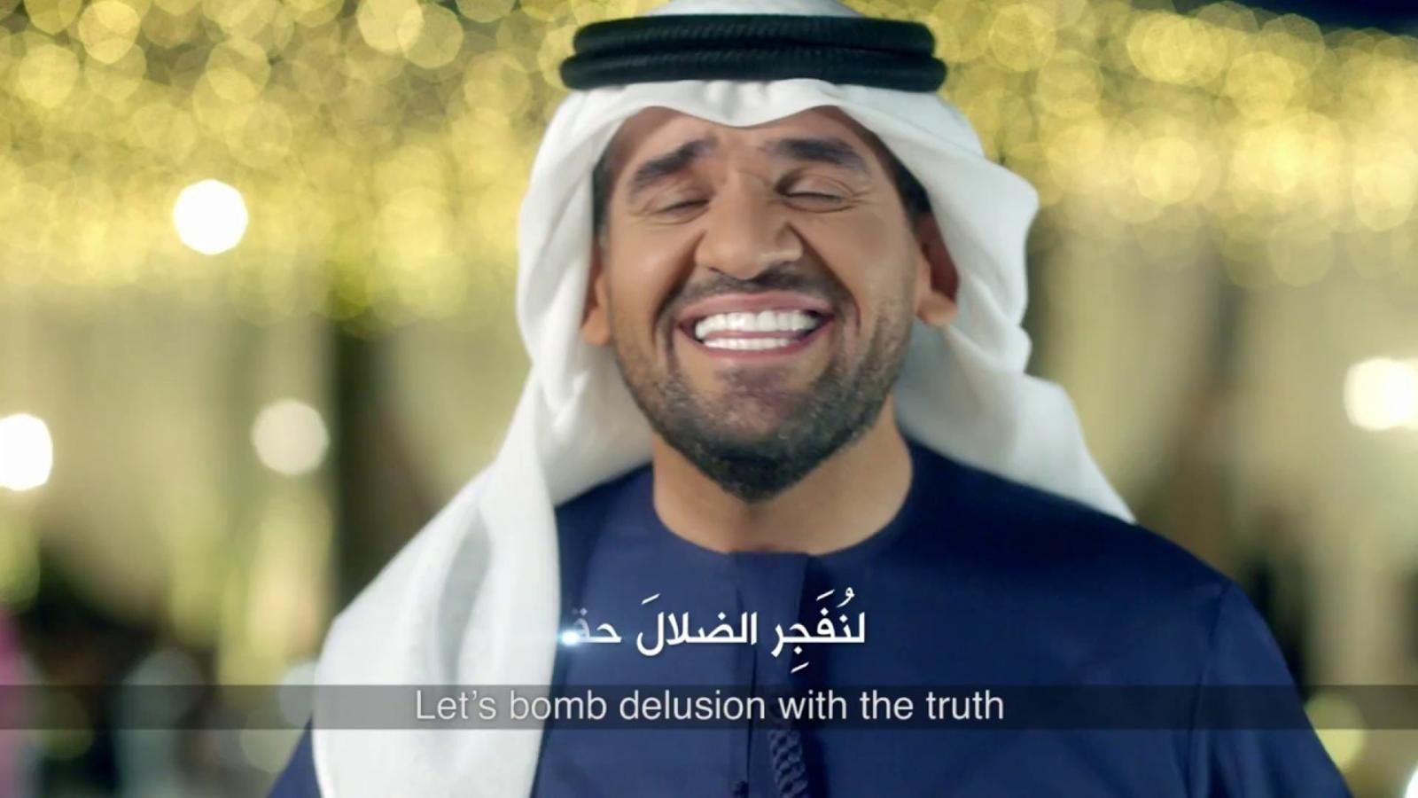El vídeo antijihadista que ve de Kuwait i que s'ha fet viral