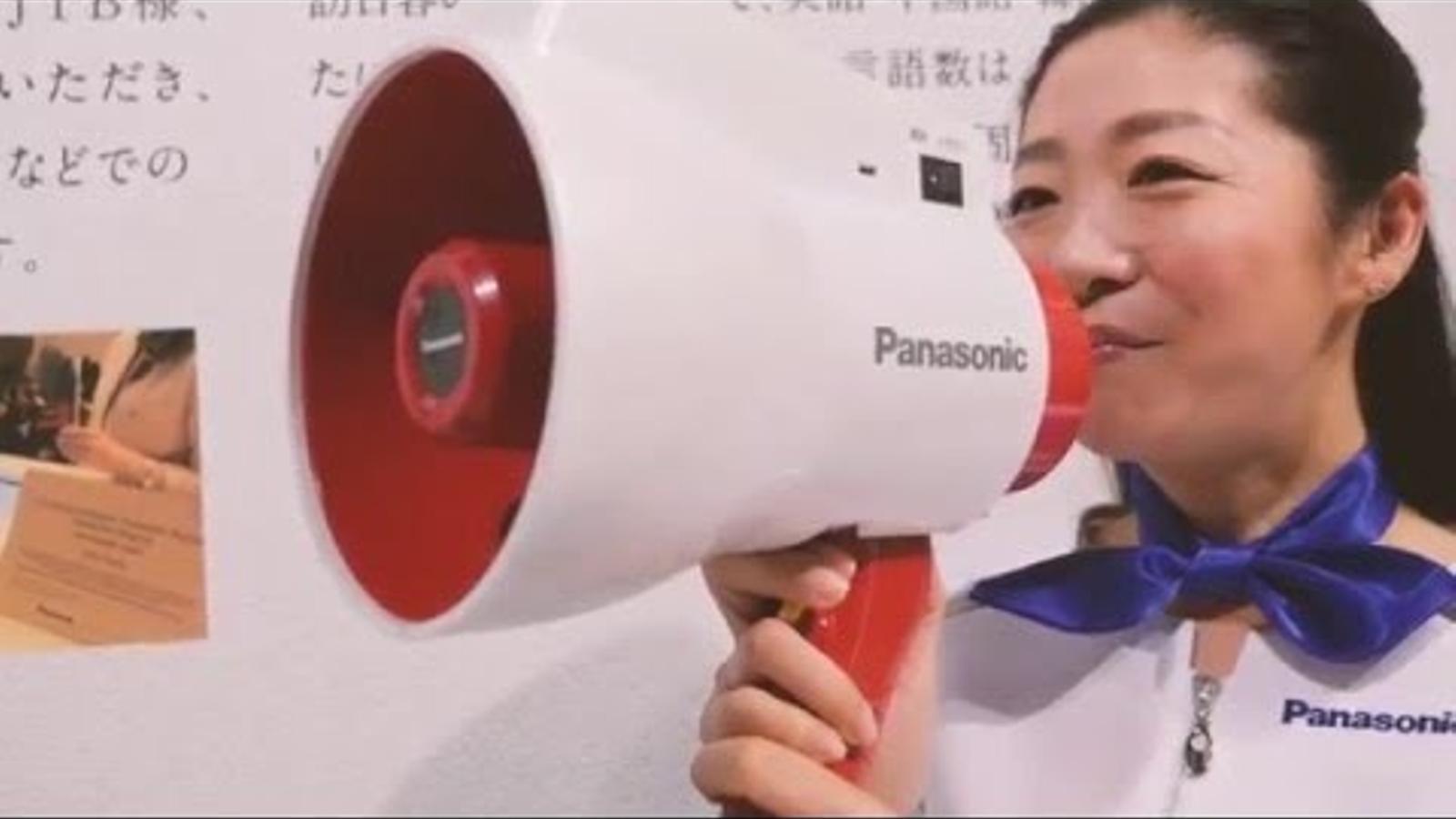 El megàfon presentat per Panasonic