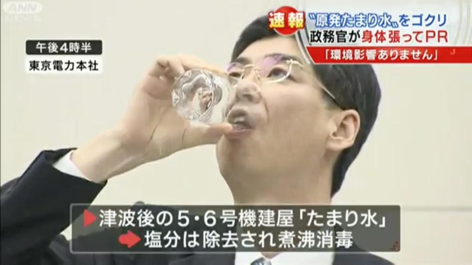 El portaveu del govern japonès beu aigua de Fukushima per demostrar que la radiació és baixa
